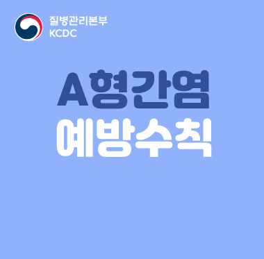 C:\Users\FTC\Documents\나라e음 UC 받은 파일\조개젓_썸네일.png