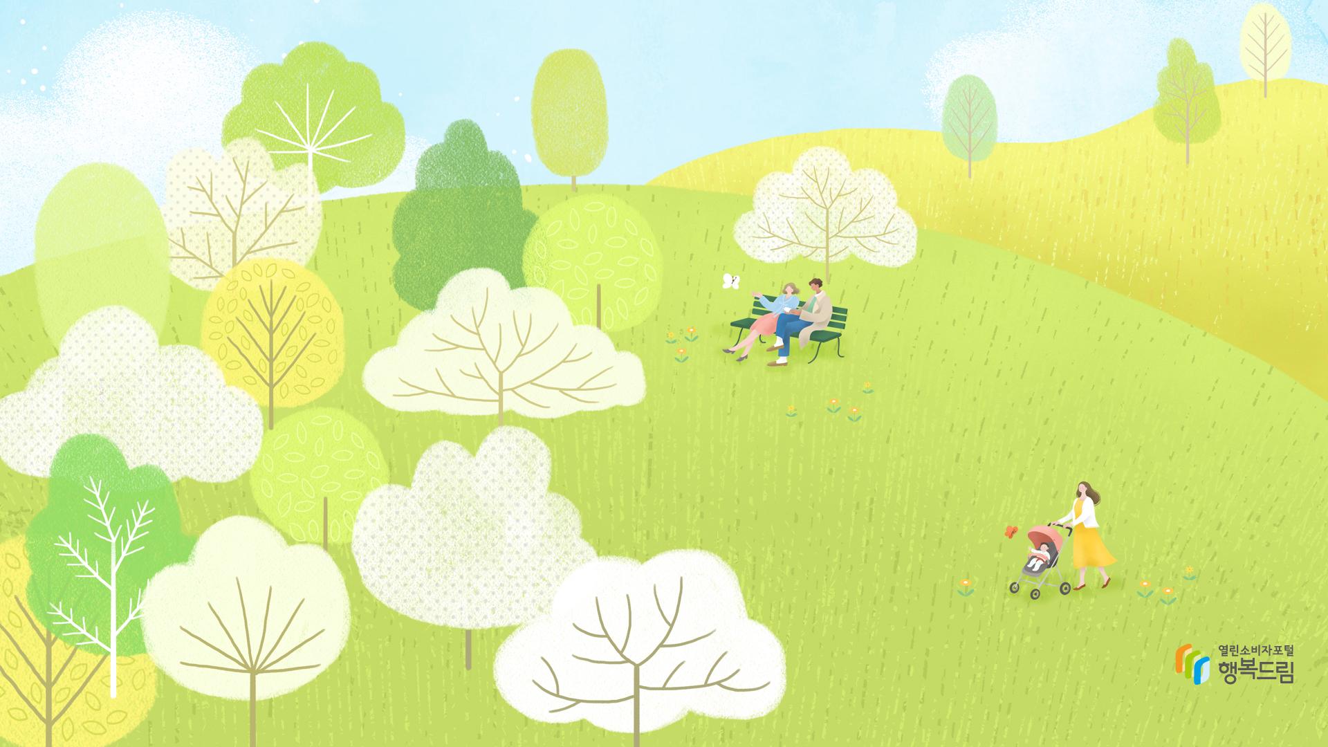 행복드림 5월 배경화면(PC, iOS, Android)